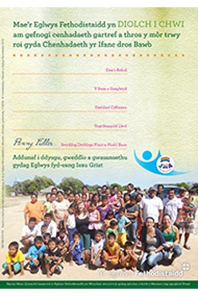 JMA: Thank You Certificate (Welsh)