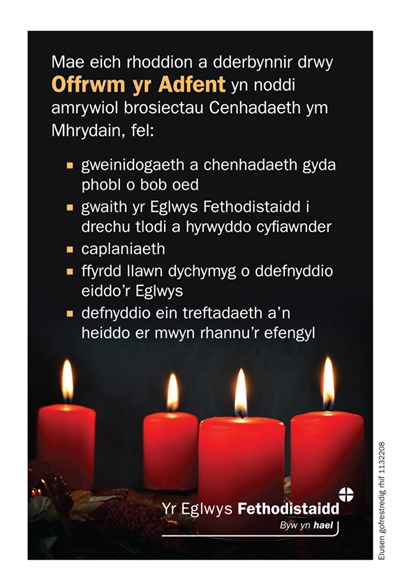 Advent Offering Collection Envelope - WELSH edition